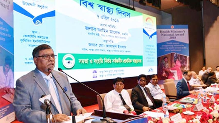 World Health Day observed