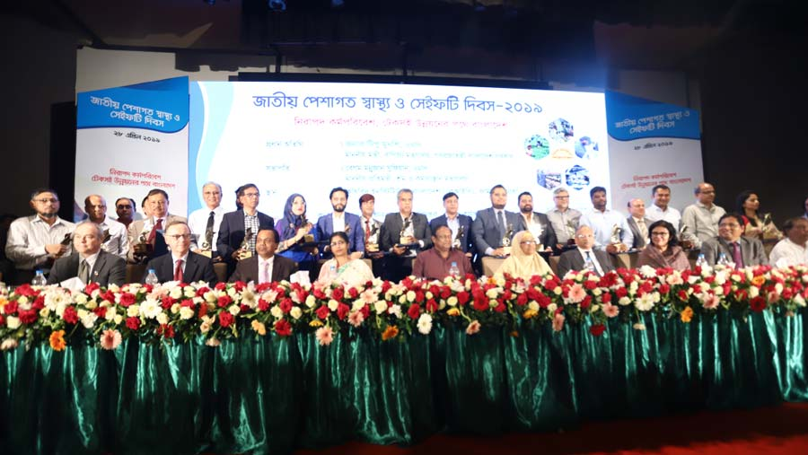 Govt. honours 24 companies on National Occupational Safety and Health Day