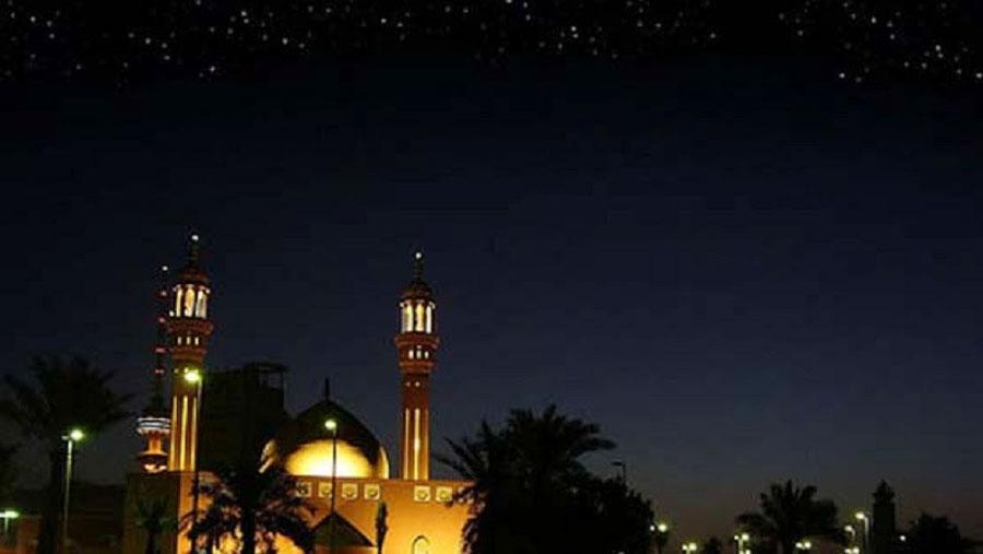Month of Ramadan to start Monday in Saudi Arabia