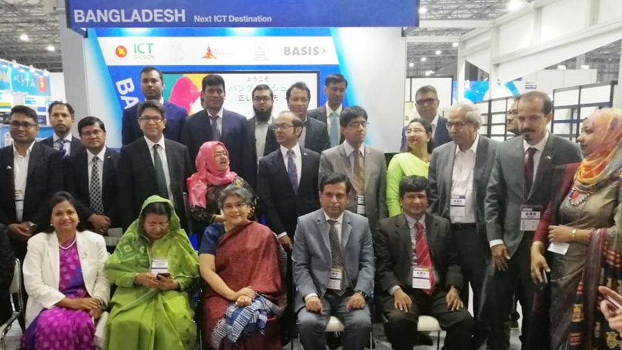 BASIS leading Bangladesh delegation at Japan IT Week