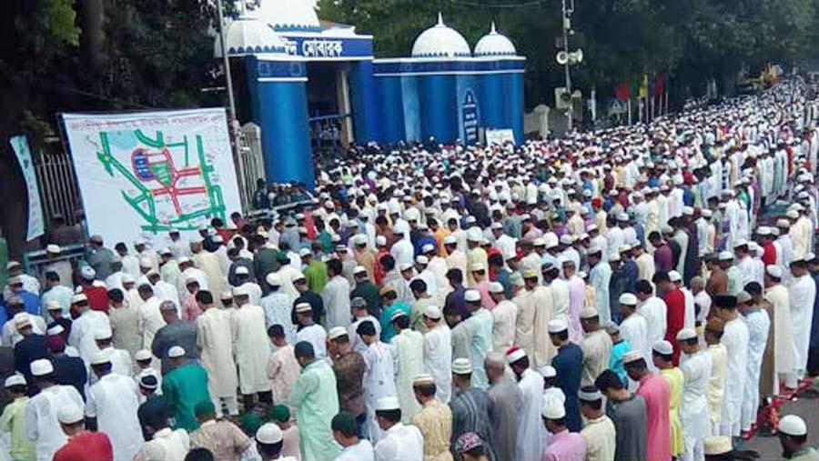 Main Eid Jamaat at Nat'l Eidgah at 8:30 a.m
