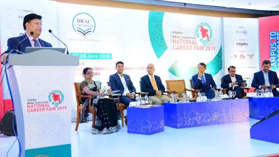 National Career Fair begins in city