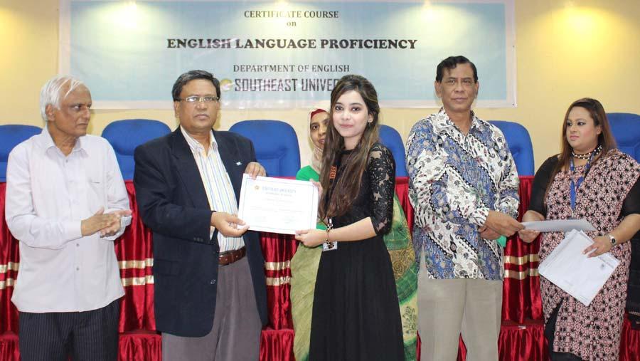 English language proficiency course at SEU
