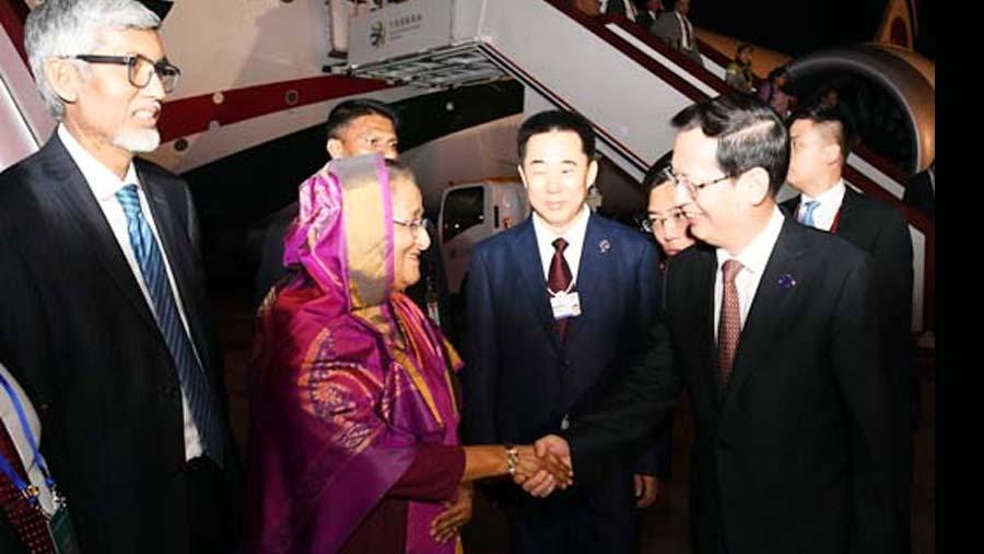 PM Sheikh Hasina reaches China