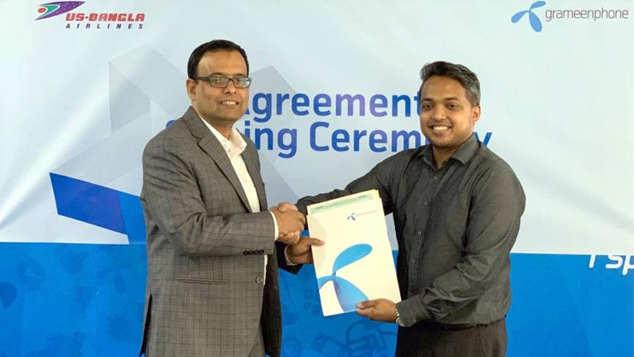 GP, US-Bangla Airlines sign agreement