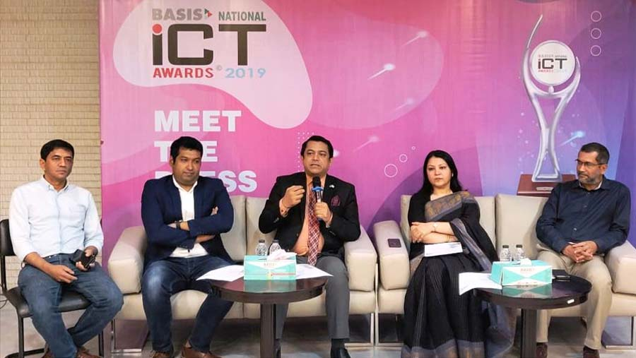 BASIS seeks nomination for ICT awards