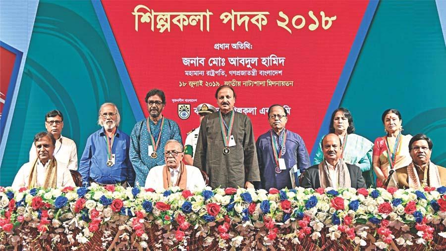 Shilpakala Padak 2018 conferred