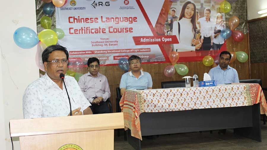 Chinese language certificate course at SEU