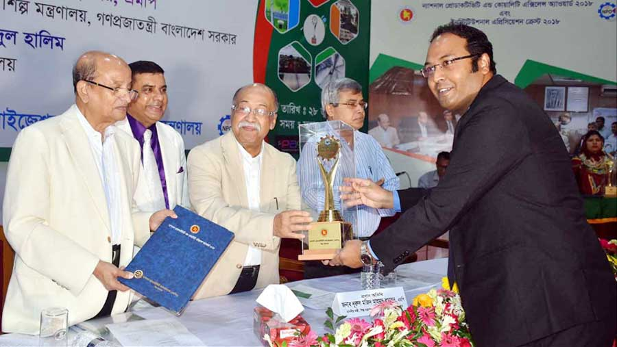 PRAN-RFL's four companies get Nat'l Productivity Award