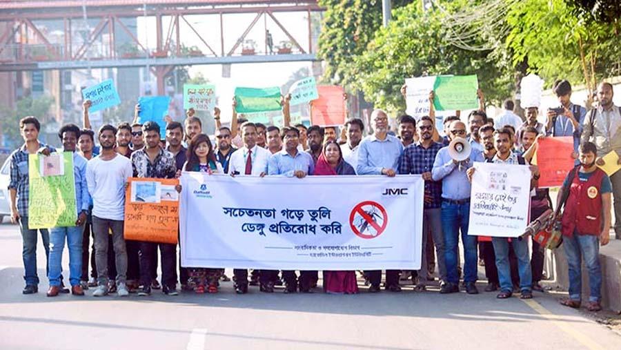 DIU holds Dengue awareness rally in city
