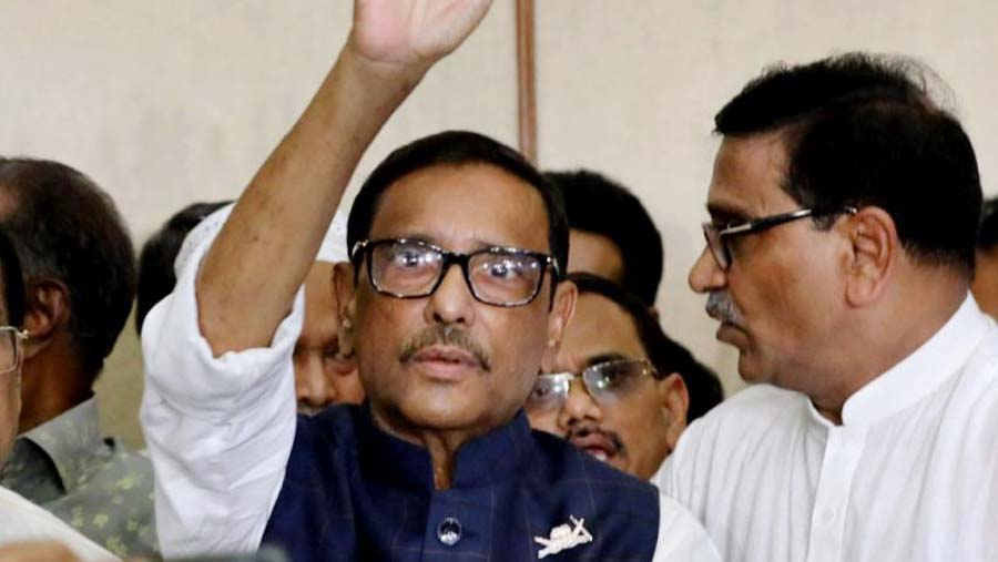 Tarique to be exposed for highest punishment: Quader