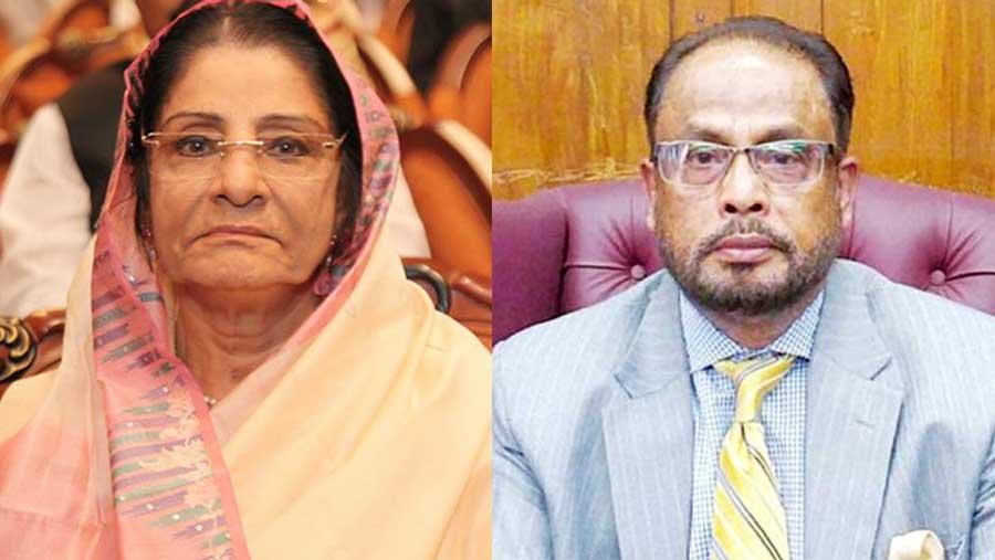 G M Quader made deputy opposition leader