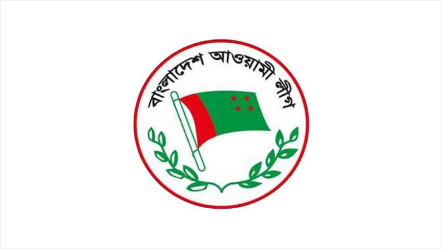 Awami League council Dec 20-21