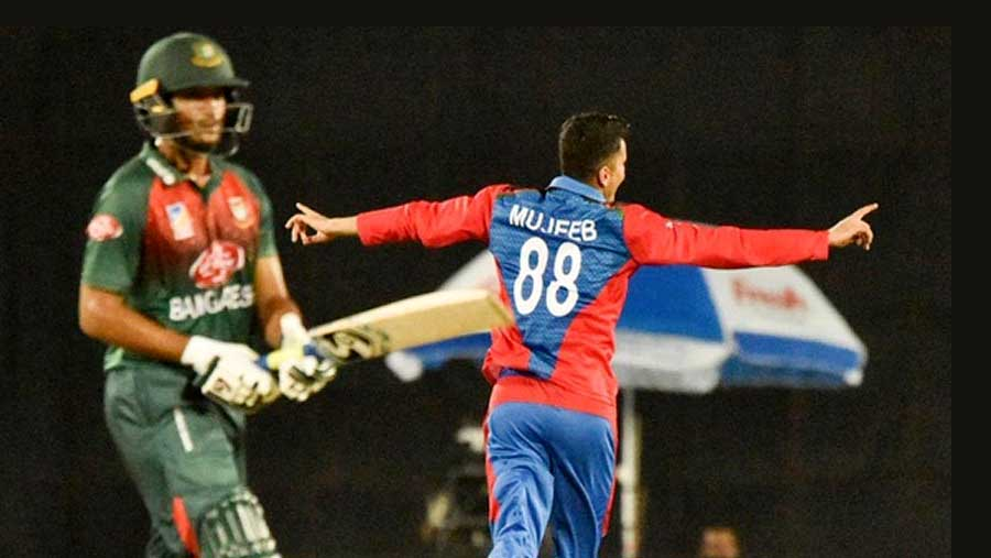 Tigers taste another defeat to Afghans