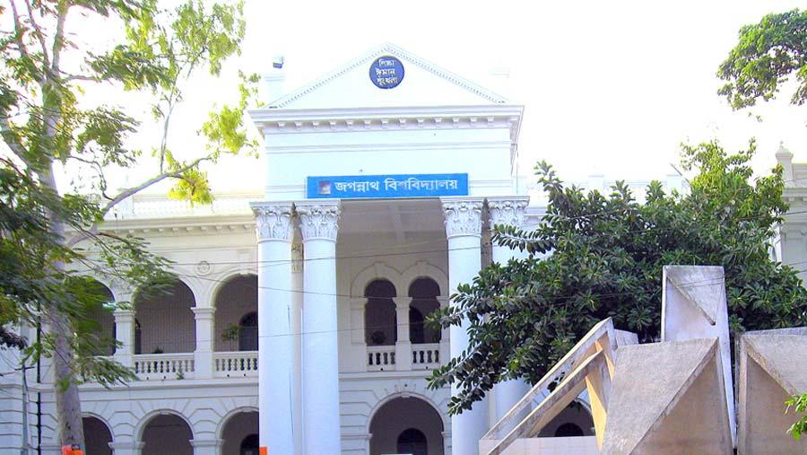 JnU B Unit admission test results published