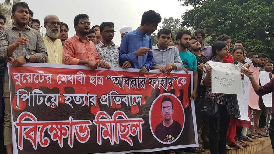 Killing of BUET student triggers protests