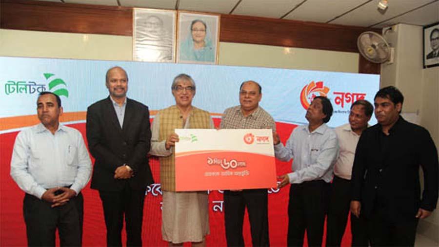 Govt building up digital post offices: Mustafa Jabbar