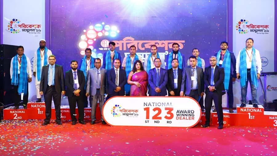 Rangpur Metal holds dealer conference