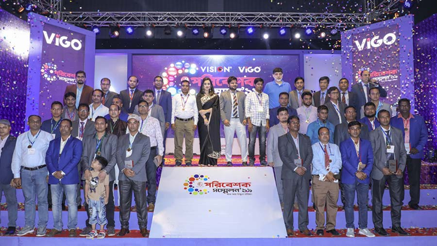 Vision and Vigo Electronics hold dealers' conference