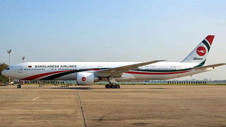 Biman starts Dhaka-Madina direct flight
