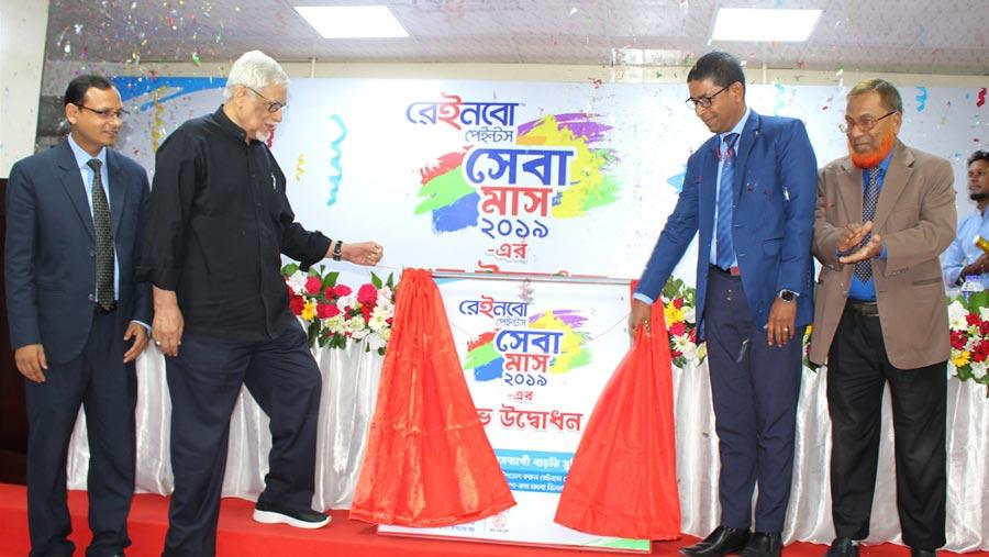 Rainbow Paints launches 'Service Month'