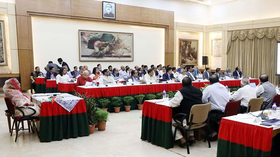 Preparatory meeting on Bangabandhu's birth centenary celebration