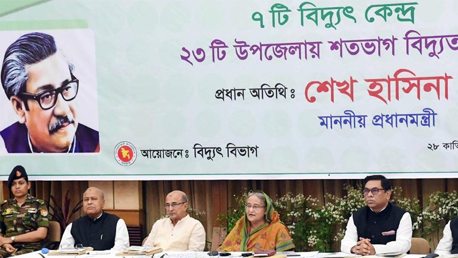 PM inaugurates seven power plants