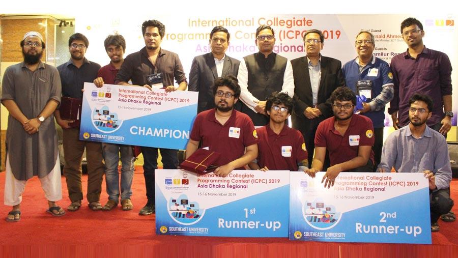 ICPC Asia Dhaka Regional contest held