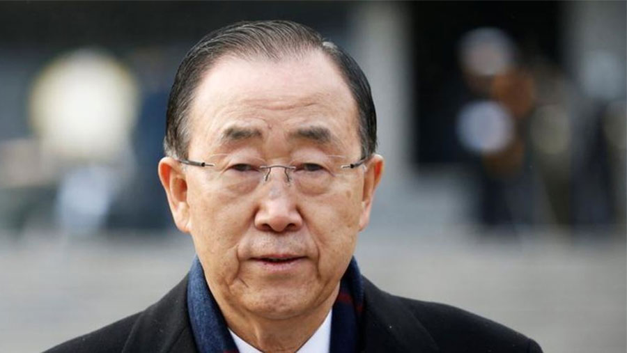 Ban Ki-moon to arrive on Friday