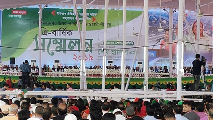 PM opens AL Dhaka South and North city units' council