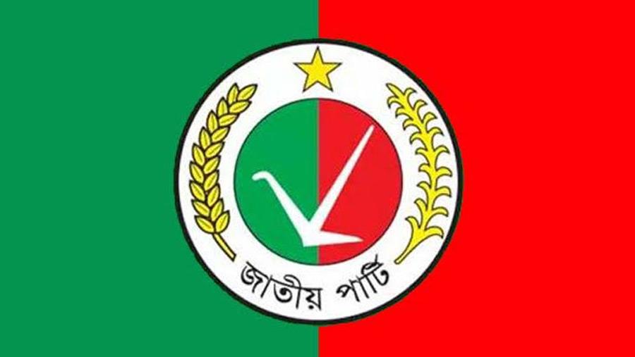 Jatiyo Party council Dec 28
