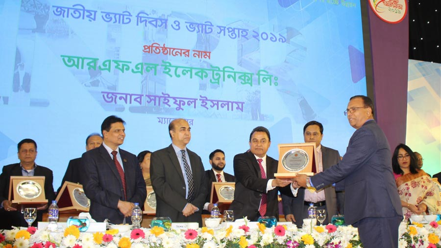 PRAN-RFL's three companies receive top VAT Payer award