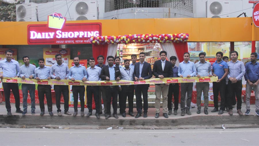 Daily Shopping opens outlet at Shekhertek