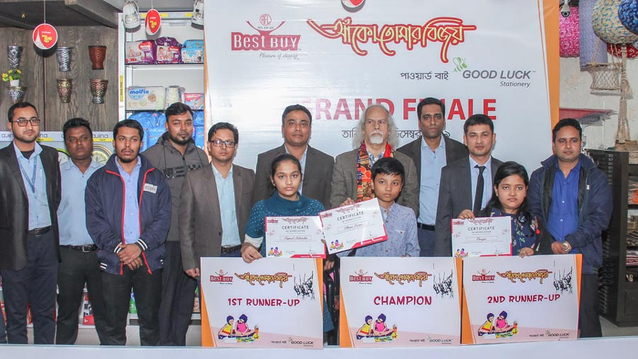 Best Buy awarded the winners of 'Ako Tomar Bijoy' campaign