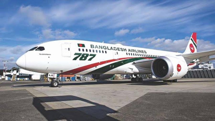 Biman to resume Dhaka-Manchester flight on Jan 5