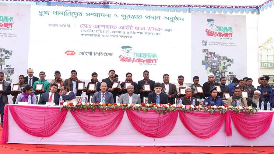 PRAN Dairy honours best 15 farmers
