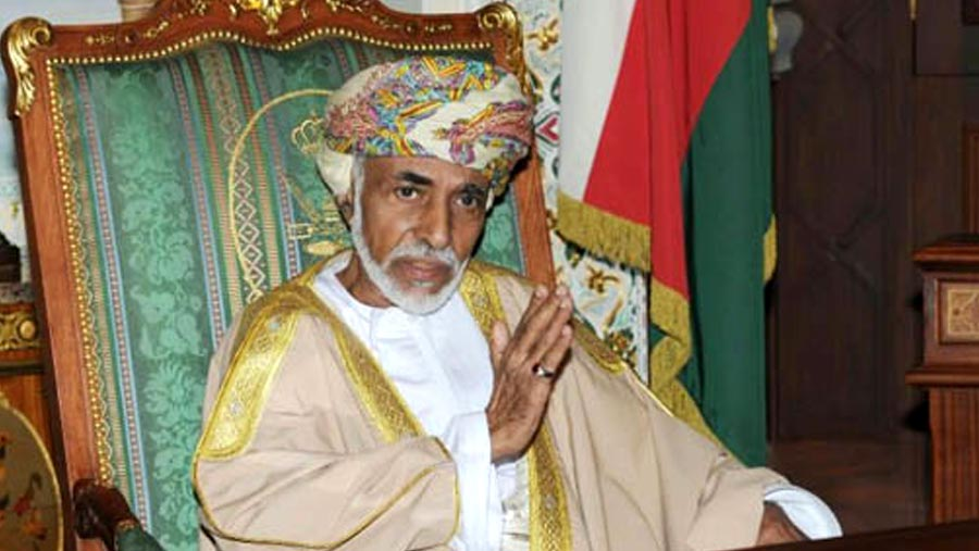 State mourning on Monday over Omani Sultan's demise