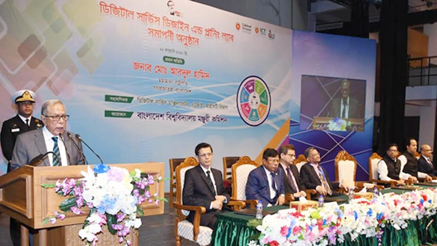 President emphasised creating skilled technologists to build Digital Bangladesh