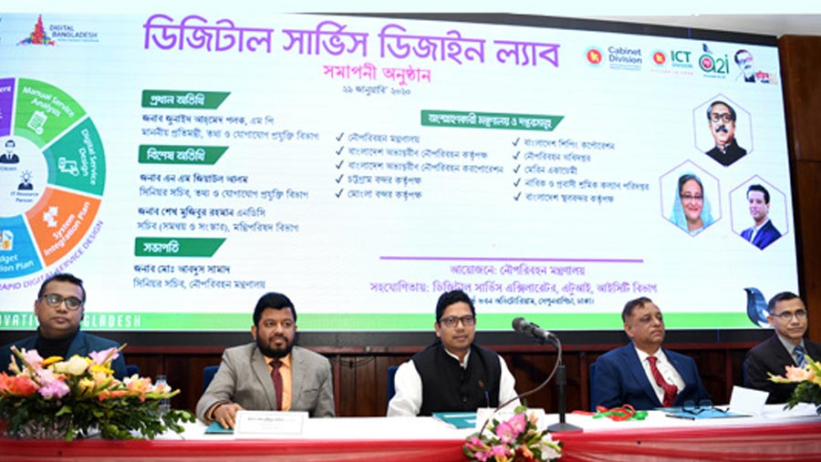 100 services to be digitized during Mujib year: Palak