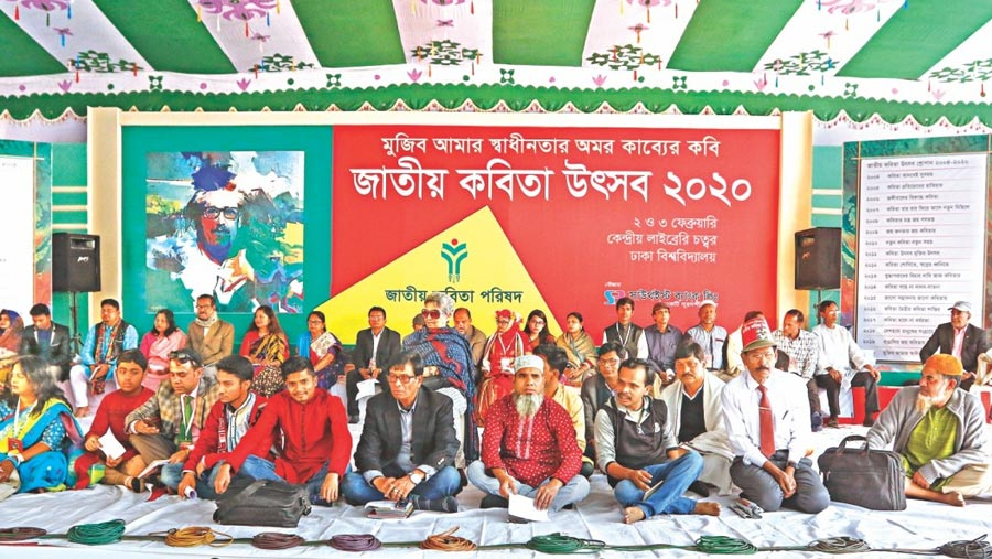 'Jatiyo Kobita Utshab 2020' concludes