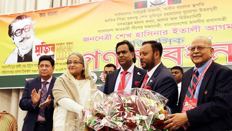 None can pull Bangladesh backward any more, says PM