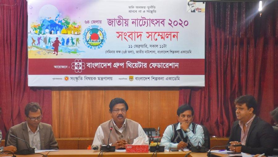 National Drama Festival begins on Wednesday