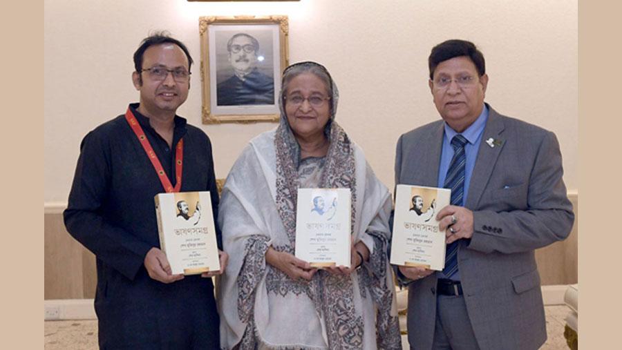 PM launches book on speeches of Bangabandhu