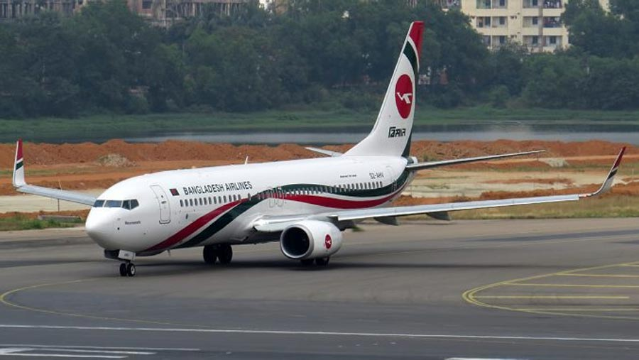 All Bangladeshi airlines suspend flight to India