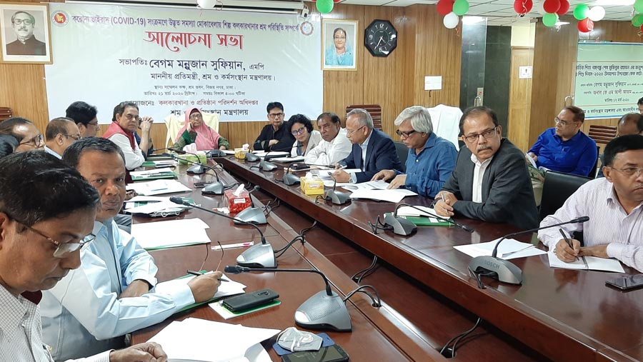 Bangladesh govt decides to keep factories open