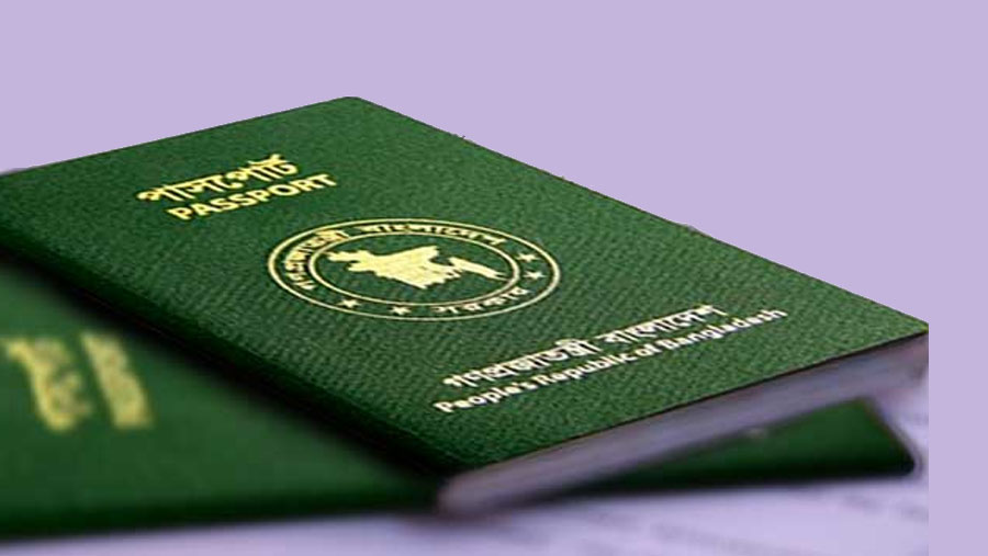 No new passports during corona outbreak