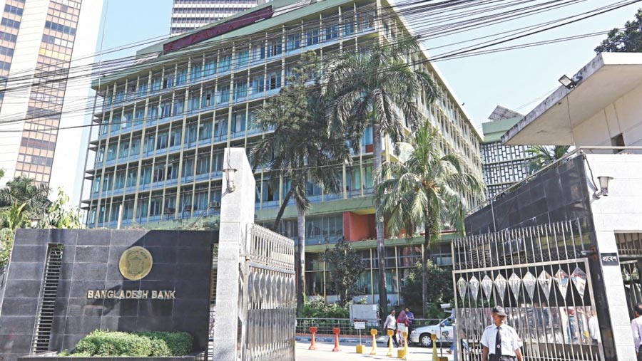 Banks to remain open 10am to 3pm from Apr 5-9