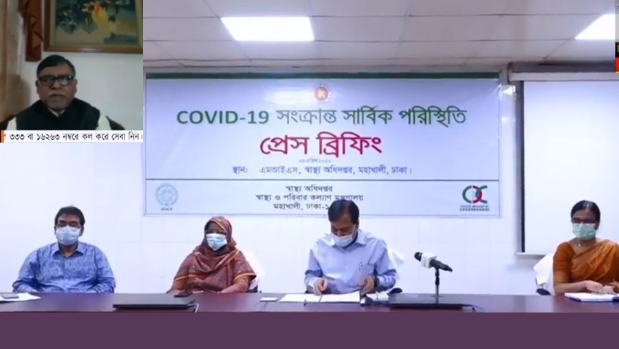 Five more coronavirus patients confirmed in Bangladesh, total 61