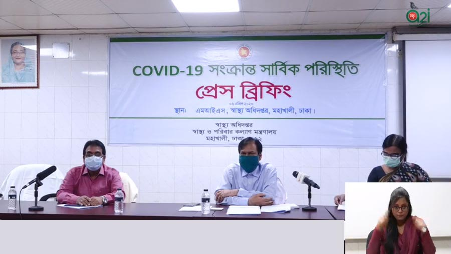 Bangladesh reports three more coronavirus deaths, 35 fresh cases