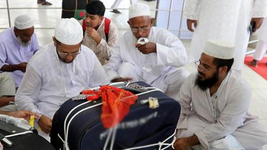 Hajj registration deadline extended till Apr 16